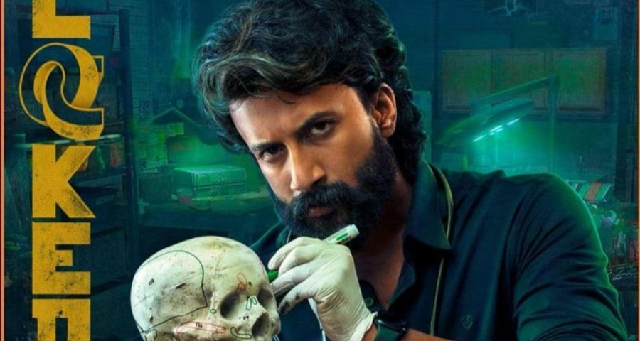 Suspense and Thriller Web Series in Telugu